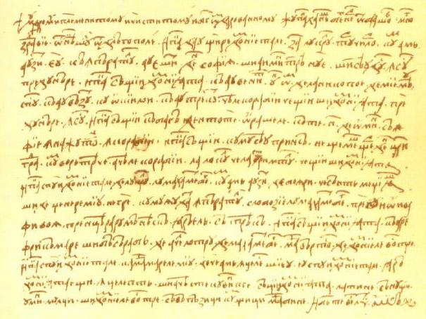 Scrisoarea lui Neacșu din Câmpulung (1521)- primul text în limba română